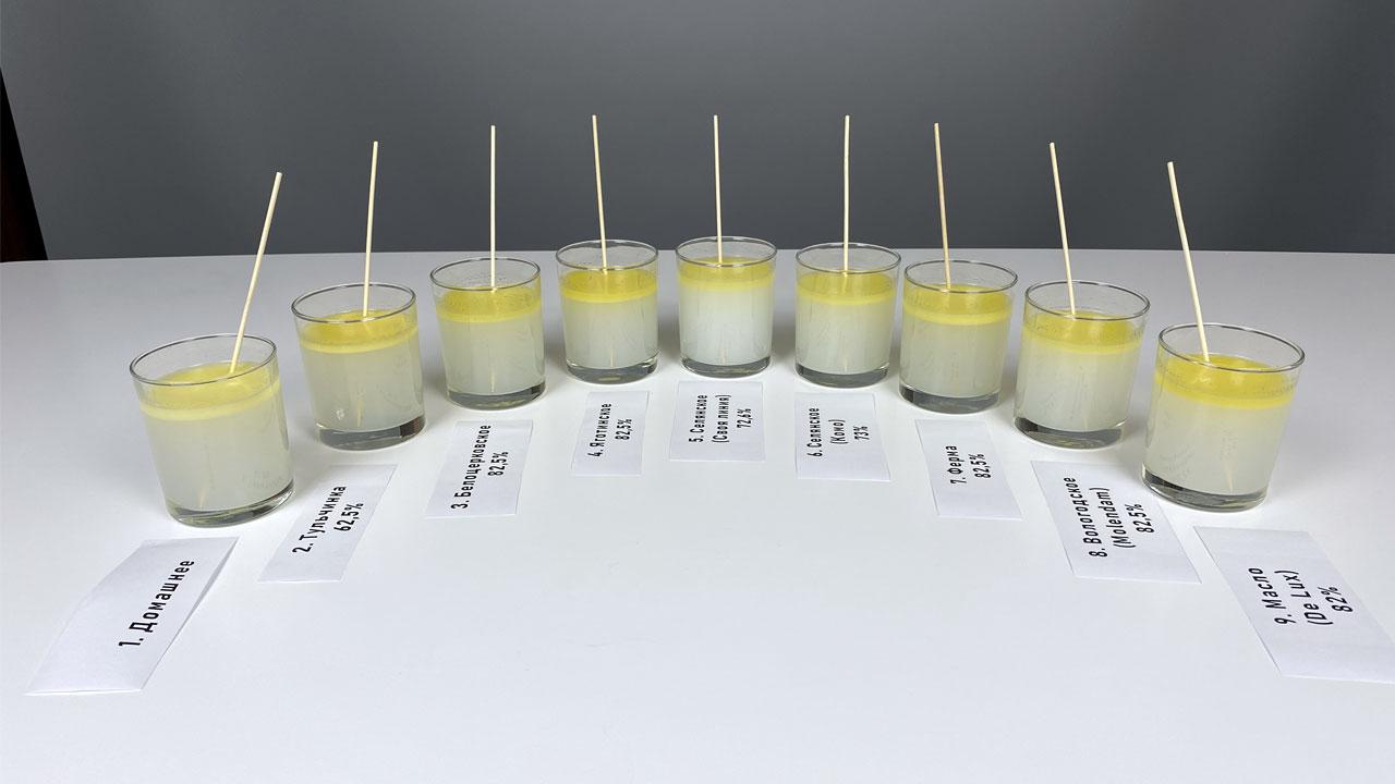 Мы сравнили 9 видов сливочного масла