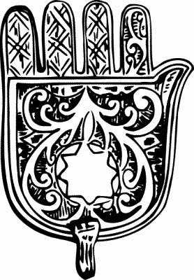 клевер и дуб в символике древнего рима