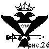 Cимвол андреевского массонства