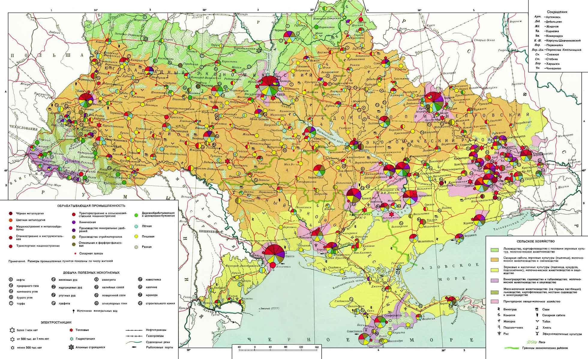 запасов полезных ископаемых Украины Карта запасов полезных ископаемых Украины