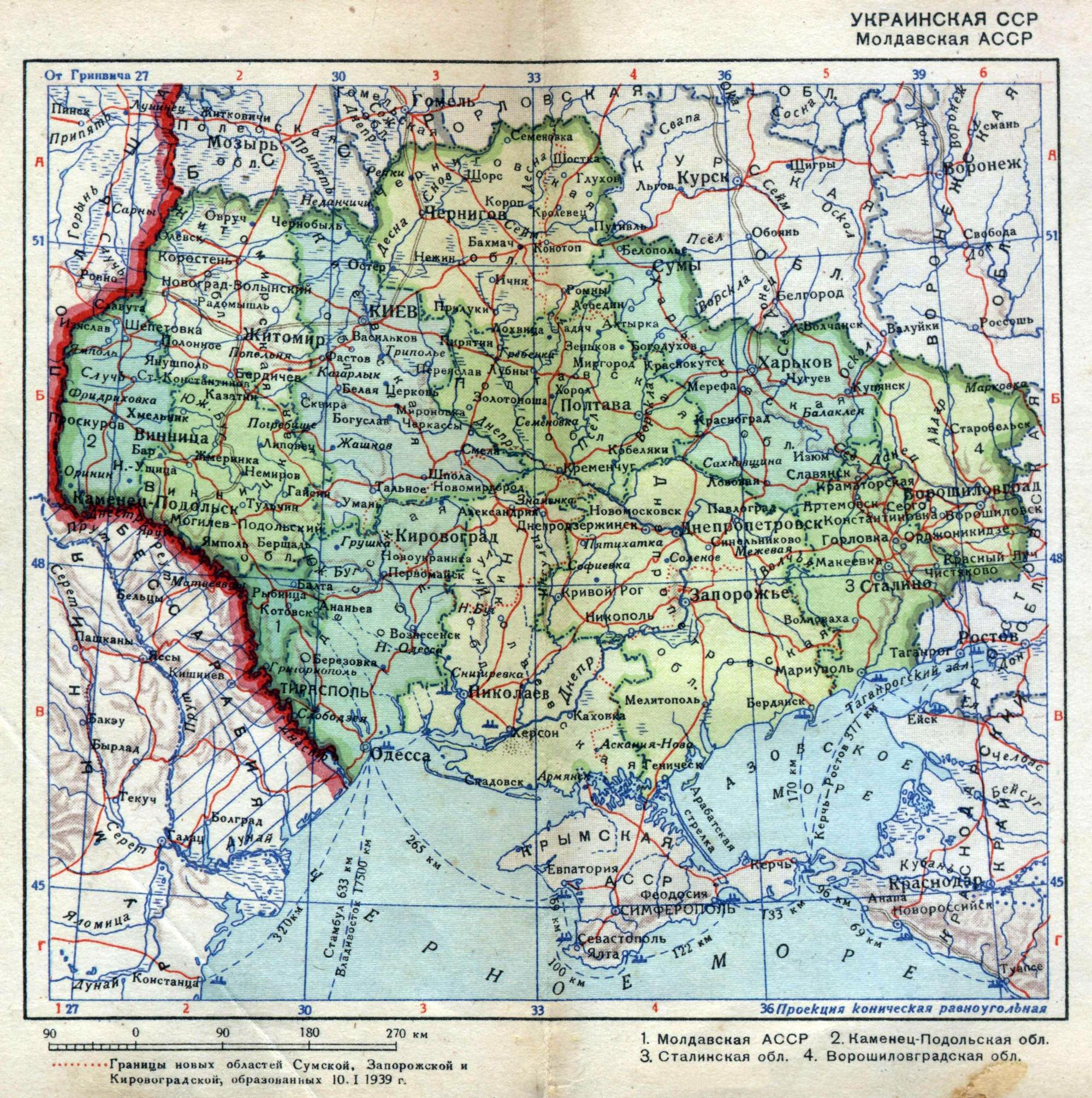 """Невизнане Придністров'я не має наміру виводити зі своєї території """"миротворчі"""" російські війська - Цензор.НЕТ 7353"""