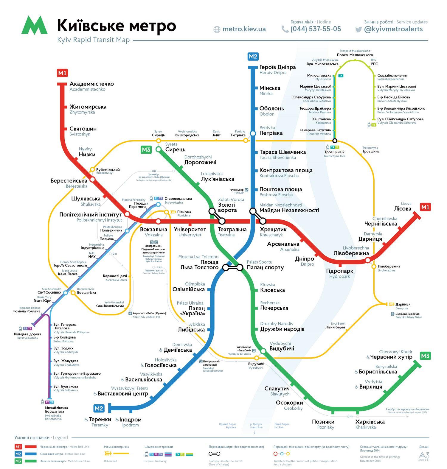 Схема метро киева 2016 на карте города фото 447