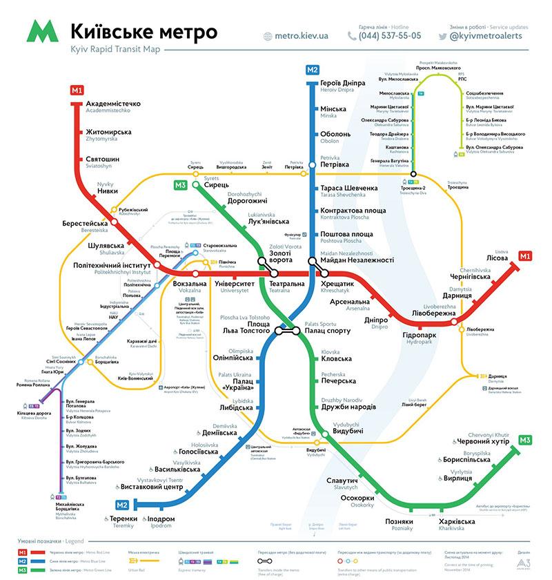 Карта метро Киев - 30 разных карт с 1937 до 2018 года - Схема 01