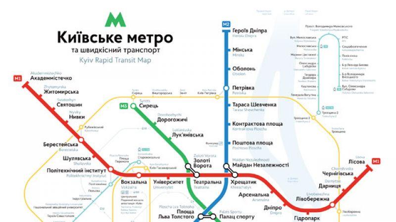 Карта метро новая схема 2016 станции фото 751