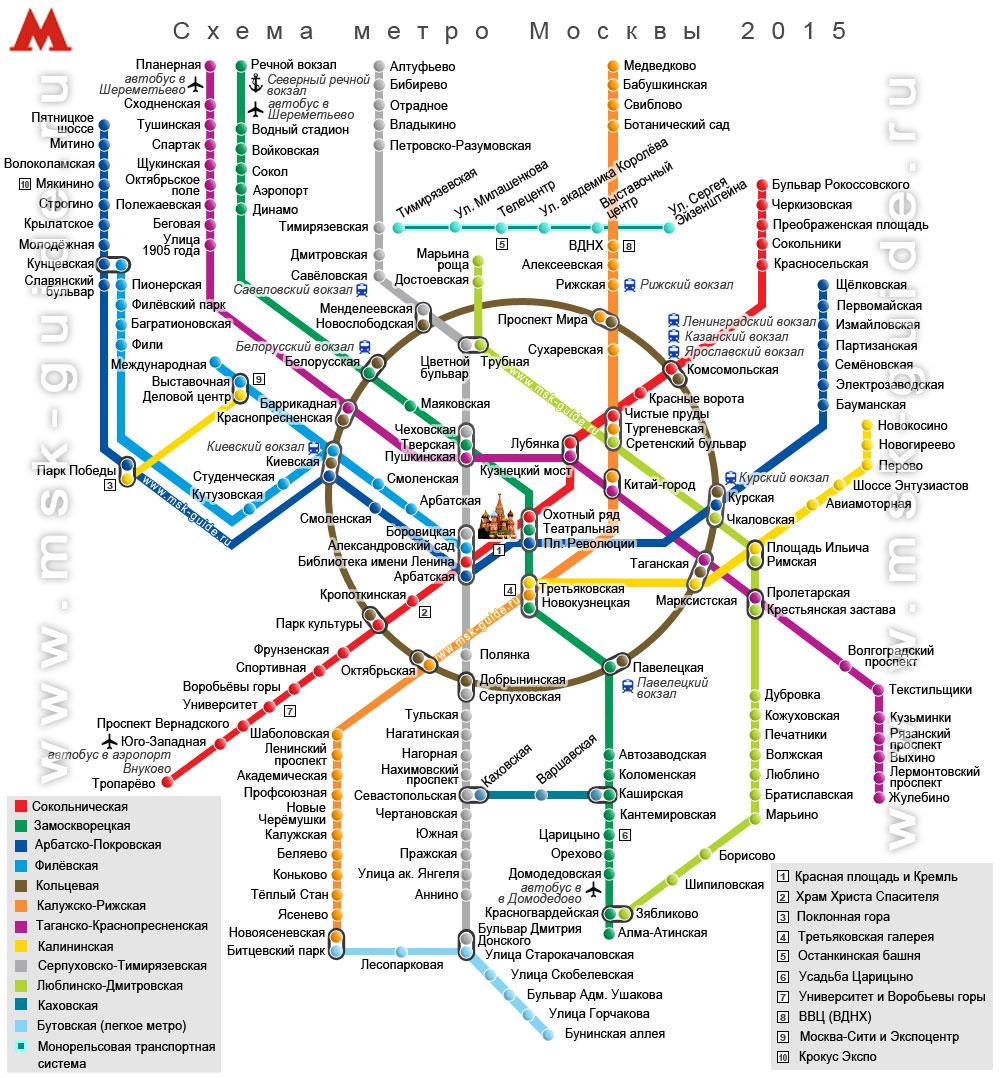 Схема метро москвы в хорошем качестве фото 511