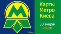схема карты метро москвы с расчетом временикредит авто лада